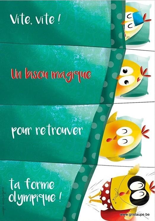 carte postale illustrée par valentine iokem et éditée aux éditions de cortil bisou magique