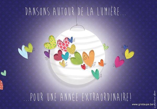 carte postale illustrée par valentine iokem et éditée aux éditions de cortil dansons autour de la lumière pour une année extraordinaire