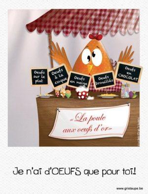carte postale illustrée par valentine iokem et éditée aux éditions de cortil je n'ai d'oeufs que pour toi