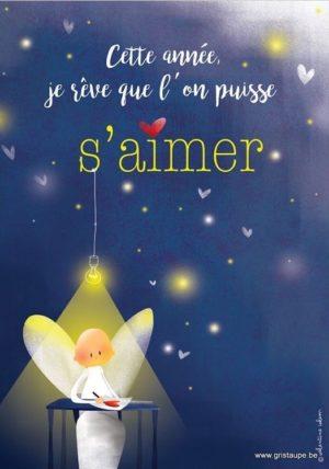 carte postale illustrée par valentine iokem et éditée aux éditions de cortil en cette nouvelle année de l'amour à volonté