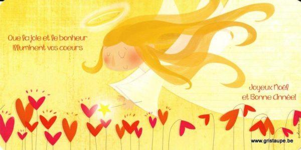 carte postale illustrée par valentine iokem et éditée aux éditions de cortil que la joie et le bonheur illuminent vos coeurs