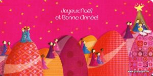 carte postale illustrée par valentine iokem et éditée aux éditions de cortil joyeux noel et bonne année