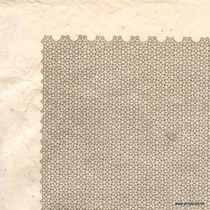 papier main lamali jali petites étoiles pour encadrement cartonnage et reliure