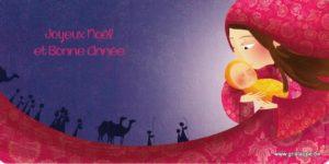 carte postale illustrée parr valentine iokem illustrant une crèche vivante